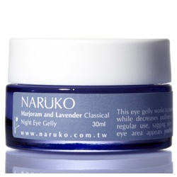 茉蘭薰衣草美白眼周晚安凍膜 Majoram and Lavender Classical Night Eye Gelly