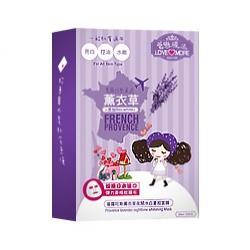 普羅旺斯薰衣草水白3D菱紋面膜 Provence Lavender Nighttime Whitening Mask