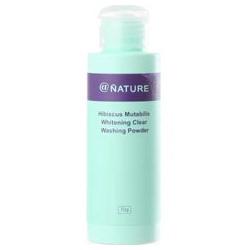 木芙蓉淨透‧萃白潔顏粉 Hibiscus Mutabilis Whitening Clear Washing Powder