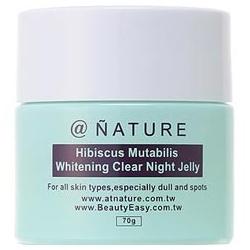 木芙蓉淨透‧萃白晚安凍膜 Hibiscus Mutabilis Whitening Clear Night Jelly