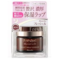 Freshel 膚蕊 乳霜-頂級保濕精華晚安美容霜