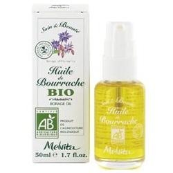 歐盟Bio琉璃苣精華油 LES HUILES DE SOIN BORAGE OIL