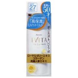 艾薇塔 防曬隔離乳液 EVITA UV Cut Milk