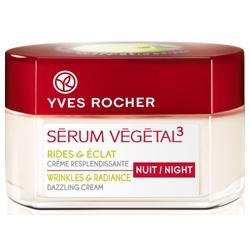紅蘋凍齡亮采晚霜 SERUM VEGETAL 3 Wrinkles & Radiance Dazzling Cream - Night