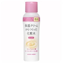 保濕專科化粧水(滋潤型)
