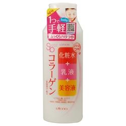 Utena 佑天蘭 化妝水-清柔多效保濕液