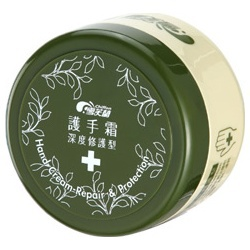護手霜(深度修護型) Chiffon Hand and Cream-Repair & Protection