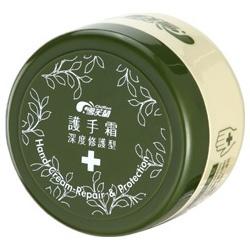 護手霜(深度修護型) Chiffon Hand and Cream-Repair & Protection