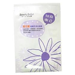 Beauty Buffet 天天美麗 保養面膜-鞣花酸紫錐花淨白面膜