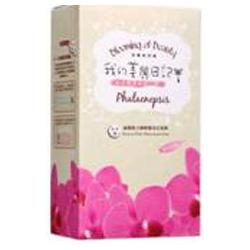 我的美麗日記 花博限定系列-福爾摩沙蝴蝶蘭淨白面膜 Formosa White Phalaenopsis Mask