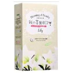 我的美麗日記 花博限定系列-法蘭西天使百合柔白面膜 White Lily Mask