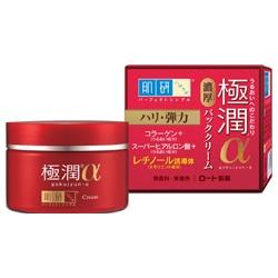 Hada-Labo 肌研 乳霜-極潤alpha緊緻彈力保濕乳霜