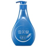 滋養乳液(滋潤型) Cellina Body Lotion (Moisturizing)