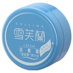 身體保養產品-滋養霜(清爽型) Cellina Cream(Light)