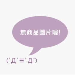 SHISEIDO 資生堂-專櫃 唇部保養-碧麗妃草本唇部保養霜 LIP TREATMENT