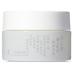 白玉蘭鑽采緊緻晚安凍膜 Magnolia Brightening and Firming Night Gelly