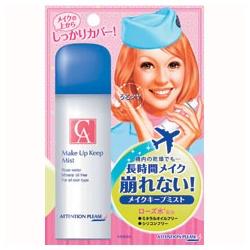 ATTENTION PLEASE  化妝水-FITS 高效保濕定妝噴霧