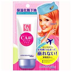 ATTENTION PLEASE  其他-FITS 高效保濕妝前乳