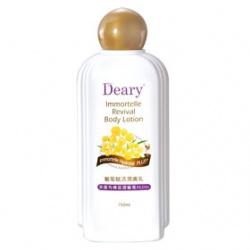 Deary 媞爾妮 蠟菊賦活系列-蠟菊賦活潤膚乳