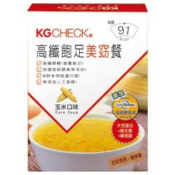高纖飽足美窈餐-玉米濃湯