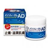AD止癢消炎乳膏