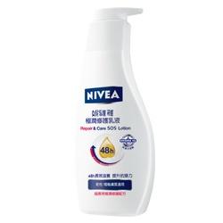 NIVEA 妮維雅 身體保養-極潤修護潤膚乳液 SOS Repair Lotion