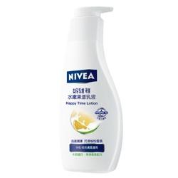 NIVEA 妮維雅 身體保養-水潤果漾潤膚乳液 Happy Time Lotion