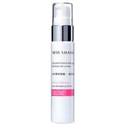 海洋膠原緊緻精華液 Premium Skincare Deep Revitalizing Serum