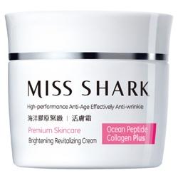 miss SHARK 小白鯊 乳霜-海洋膠原緊緻活膚霜 Premium Skincare Brightening Revitalizing Cream