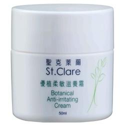 優植柔敏滋養霜 Botanical Anti-irritating Cream