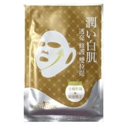 SEXYLOOK 極美肌 臉部保養-黃金煥顏雙拉提面膜