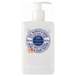 媽媽寶寶潔膚水 Mom & Baby Water Face & Body Cleanser