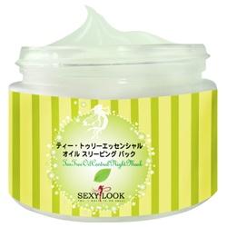 SEXYLOOK 極美肌 臉部保養-綠茶晚安凍膜