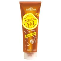 SEXYLOOK 極美肌 精華‧原液-緊緻彈力平撫精華 Attack Fat Speed Slim