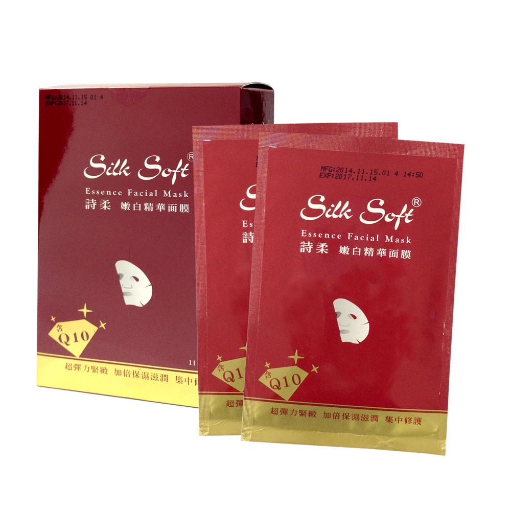 Silk Soft 詩柔 保養面膜-嫩白精華面膜 Silk Soft Essence Facial Mask