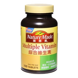 Nature Made 萊萃美 維生素系列-綜合維生素 Multiple Vitamin