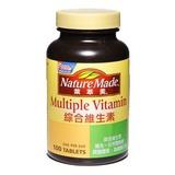 綜合維生素 Multiple Vitamin