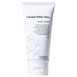 淨白麝香身體乳 Celestial White Moss Body Lotion