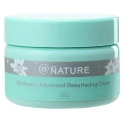 BeautyEasy  新生雪絨草極效賦活系列-極效賦活霜 Edelweiss Advanced Resurfacing Cream