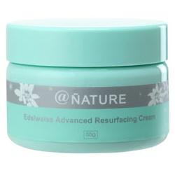 極效賦活霜 Edelweiss Advanced Resurfacing Cream