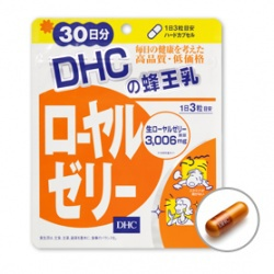 蜂王乳 DHC Royal Jelly