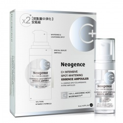 PlusC斑點集中淨化安瓶組 C+ INTENSIVE SPOT-WHITENING ESSENCE AMPOULES