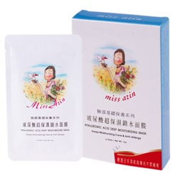 玻尿酸超保濕鎖水面膜 HYALURONIC ACID DEEP  MOISTURIZING MASK