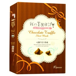 松露巧克力面膜 Chocolate Truffle Sheet Mask