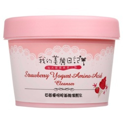 草莓優格胺基酸潔顏乳 Strawberry Yogurt Amino Acid Cleanser