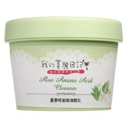 蘆薈胺基酸潔顏乳 Aloe Amino Acid Cleanser