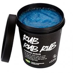 LUSH 沐浴露-藍海水晶磨砂沐浴露