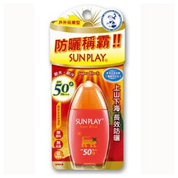 防曬乳液-戶外玩樂型SPF50+.PA+++