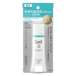 潤浸保濕防曬乳霜(臉部用)SPF25/PA++