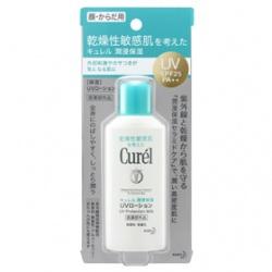 潤浸保濕防曬乳(臉身體用) SPF25/PA++
